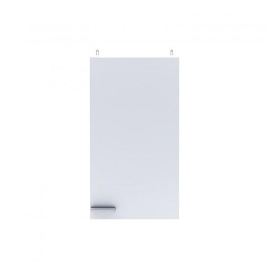 Závěsná skříňka 1 dveře KORAL bílá
