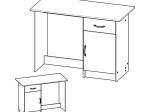 Psací stůl OSIRIS akácie